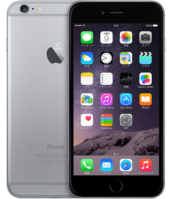 【中古】【安心保証】 SIMフリー iPhone6Plus[64G] グレイ