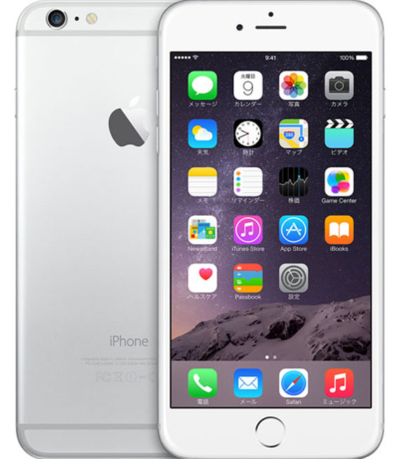 【中古】【安心保証】 SIMフリー iPhone6Plus[64G] シルバー