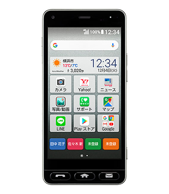 【中古】【安心保証】 Y!mobile 705KC シルバー