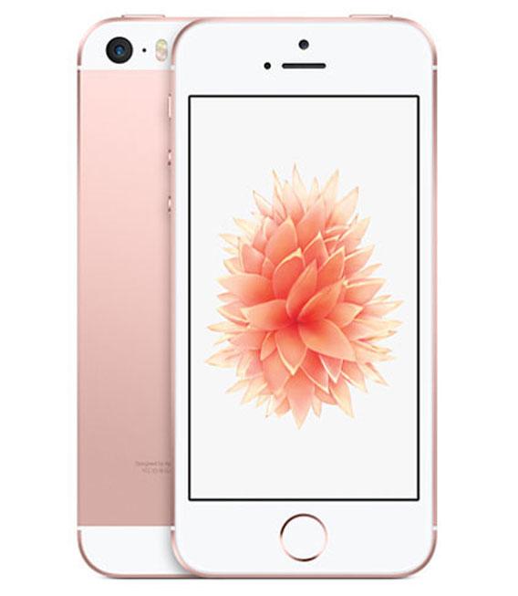 【中古】【安心保証】 au iPhoneSE[32G] ローズゴールド SIMロック解除済