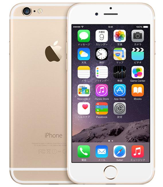【カード+αで最大28倍】【中古】【安心保証】 au iPhone6[64GB] ゴールド