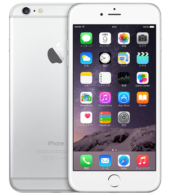 【中古】【安心保証】 SoftBank iPhone6Plus[16G] シルバー