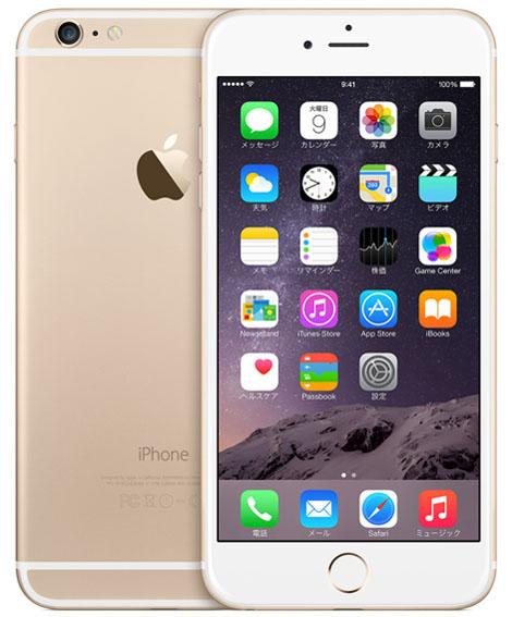 【8月1日全品ポイント10倍】【中古】【安心保証】 SoftBank iPhone6Plus[16G] ゴールド