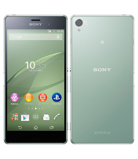 【25日限定P10倍】【中古】【安心保証】 SoftBank Mobile Xperia Z3 401SO