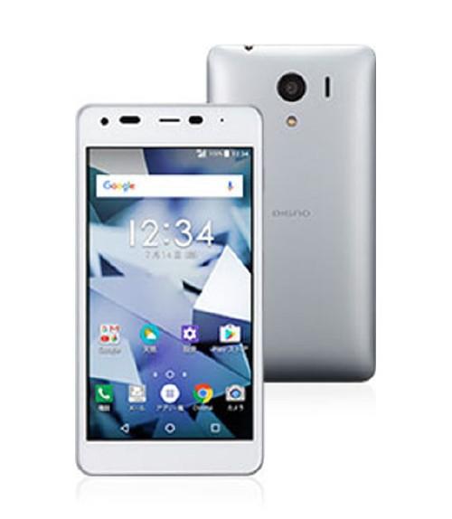 本体 大幅値下げランキング 白ロム Androidスマートフォン Aランク ソフトバンク DIGNO ホワイト 602KC 宅配便送料無料 中古 安心保証 SoftBank