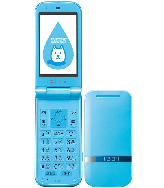 【25日限定P10倍】【中古】【安心保証】 SoftBank 202SH ブルー