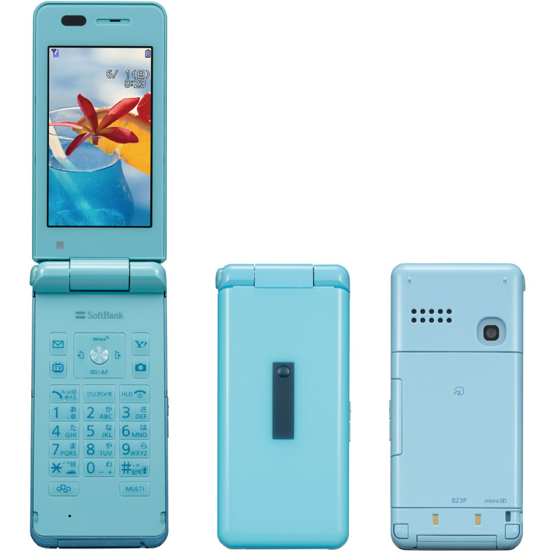 【中古】【安心保証】 SoftBank Tropical 823P