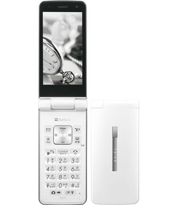 【中古】【安心保証】 SoftBank 301SH ホワイト