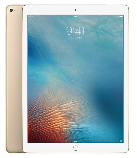 【中古】【安心保証】 SoftBank 12.9iPadPro 1[セルラー256G] ゴールド