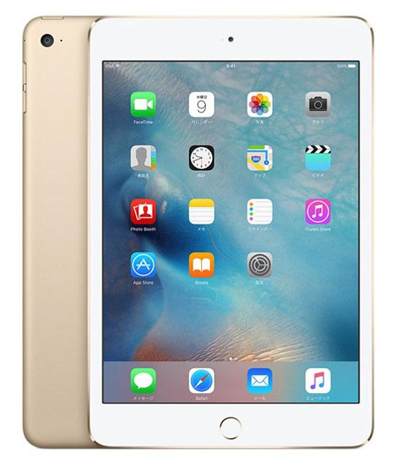 【中古】【安心保証】au iPadmini4[セルラー64G] ゴールド