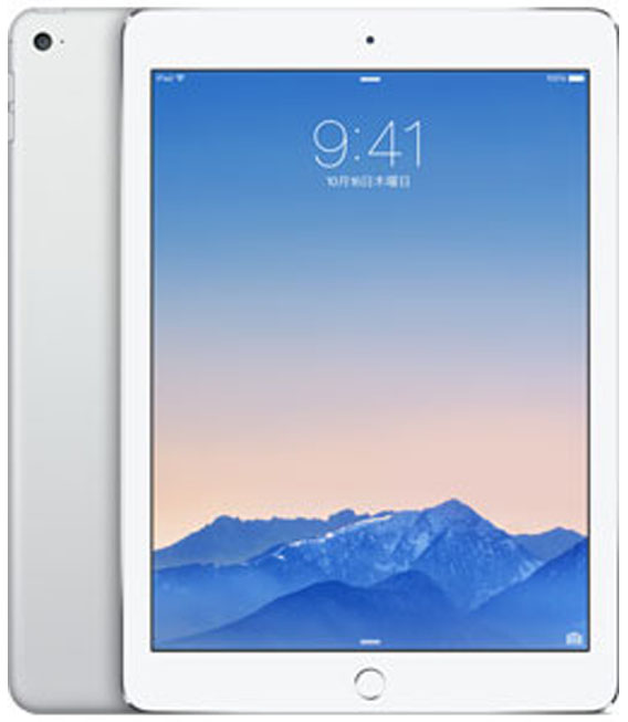 【中古】【安心保証】 SoftBank iPadAir 2[4G16GB] シルバー