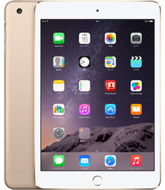 【中古】【安心保証】SoftBank iPadmini3[WiFi+4G 64] ゴールド