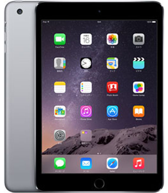 【中古】【安心保証】SoftBank iPadmini3[WiFi+4G 128] グレイ