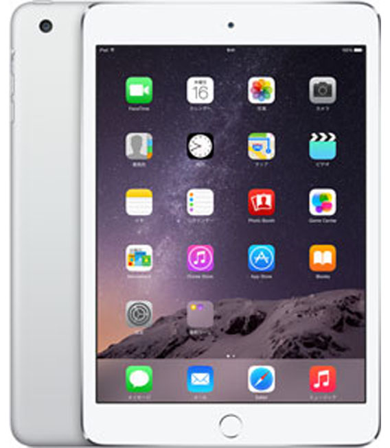 【中古】【安心保証】 iPadmini3[WiFi 128] シルバー