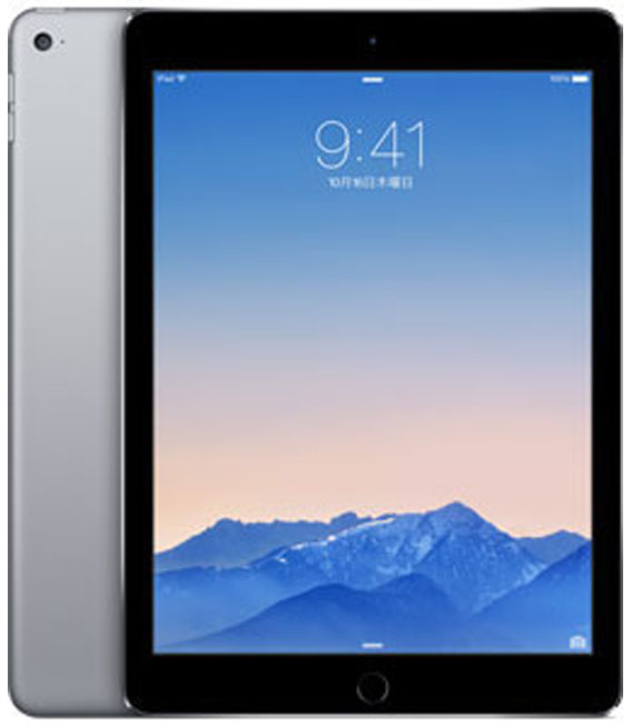 【中古】【安心保証】 SoftBank iPadAir 2[4G16GB] グレイ