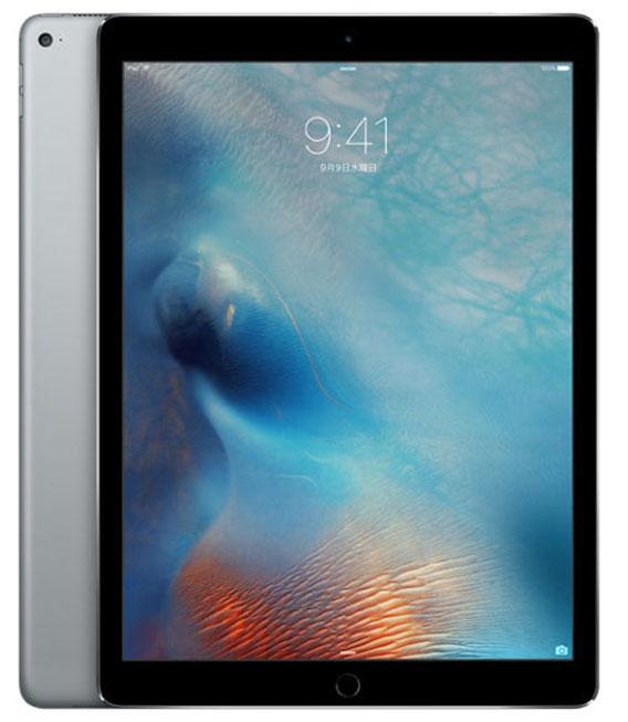 本体 白ロム 本日限定 iPad Aランク WI-FIモデル 中古 安心保証 iPadPro 2020 第1世代 128GB スペースグレイ 12.9インチ Wi-Fiモデル