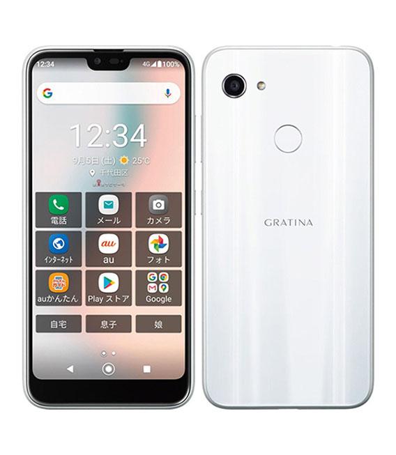 本体 白ロム Androidスマートフォン Aランク エーユー 安心保証 中古 最新アイテム 訳あり au KYV48 ホワイト