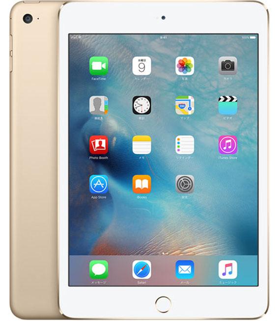 【中古】【安心保証】au iPadmini4[セルラー128G] ゴールド