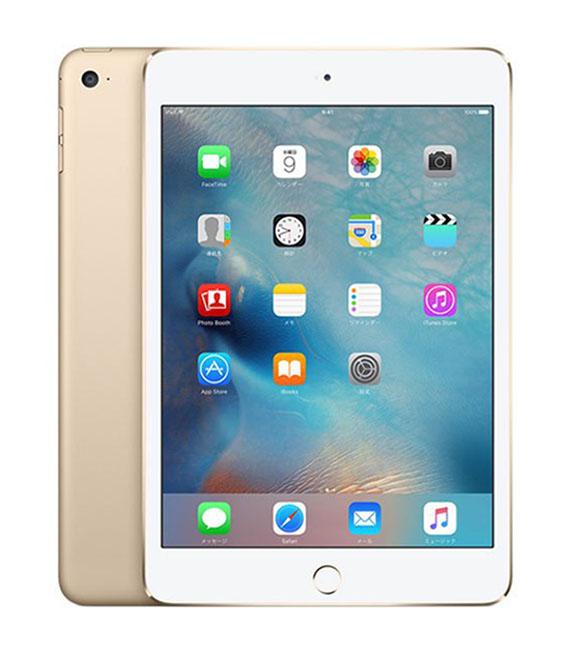 【中古】【安心保証】 au iPadmini4[セルラー32G] ゴールド