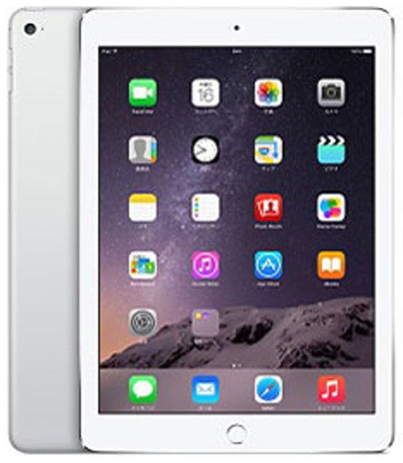 【中古】【安心保証】 iPadAir 2[128G] シルバー