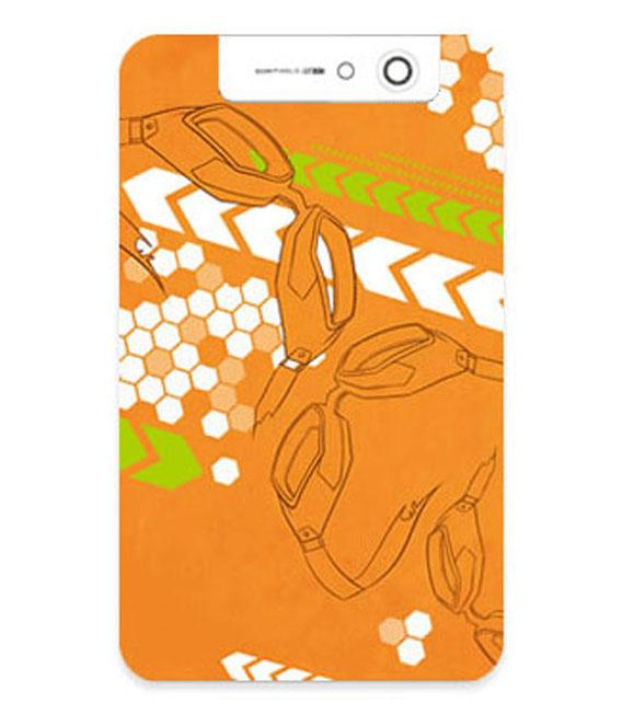 【SS開始28h限定!P10倍】【中古】【安心保証】 GUMITab オレンジ