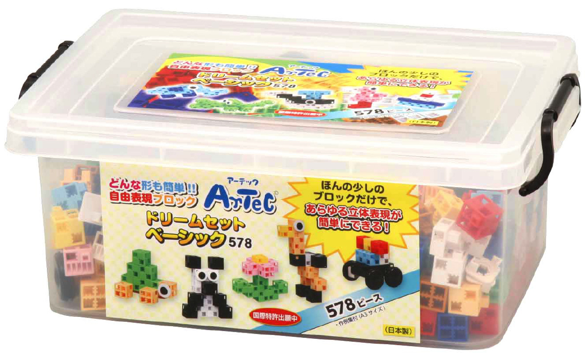 Artecブロック ドリームセットベーシック 送料無料(お取り寄せ商品)