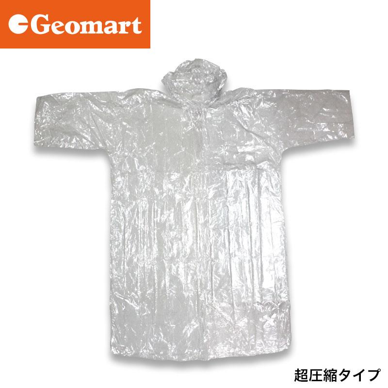 お買い得 超圧縮ポケットレインコート 品質検査済 ポンチョタイプ 透明