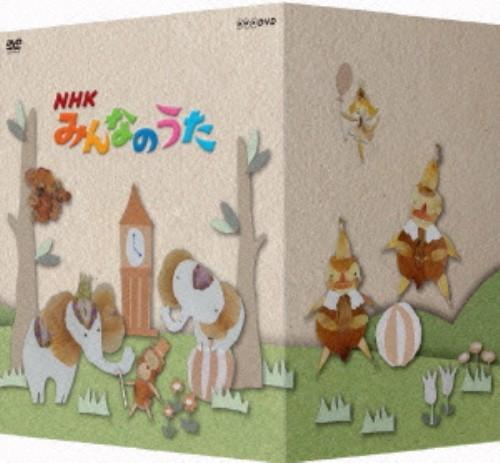 【中古】みんなのうた BOX【DVD】DVD/キッズ