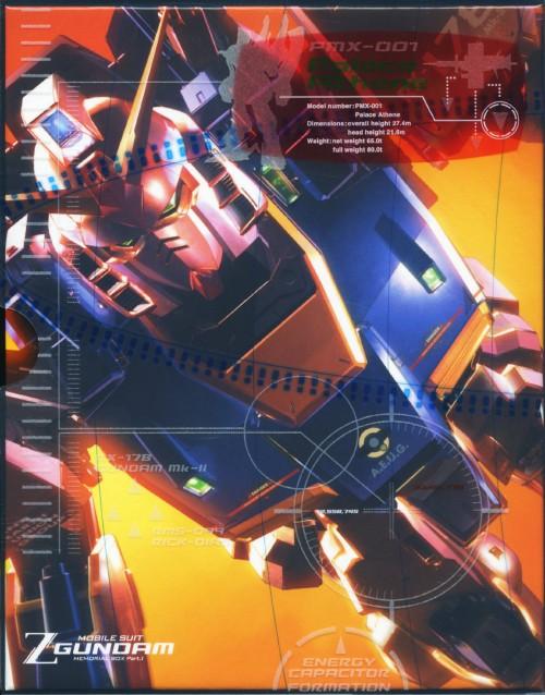 【中古】期限)1.機動戦士Zガンダム BOX 【ブルーレイ】/飛田展男