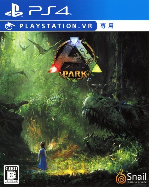 3980円以上で送料無料 中古 ARK Park ゲーム アクション 日時指定 セール特価 ソフト:プレイステーション4ソフト VR専用