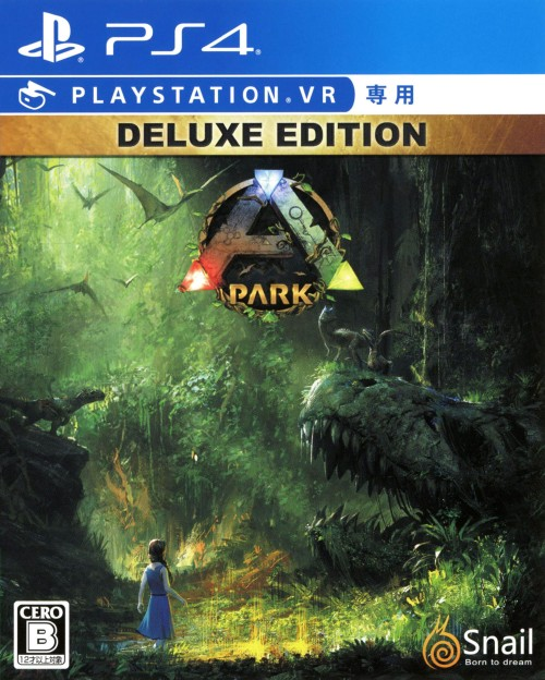 3980円以上で送料無料 中古 ARK Park DELUXE EDITION 限定版 ソフト:プレイステーション4ソフト VR専用 通常便なら送料無料 アクション ゲーム 店内限界値引き中 セルフラッピング無料