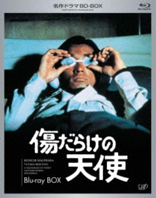 【中古】傷だらけの天使 BOX 【ブルーレイ】/萩原健一ブルーレイ/邦画TV
