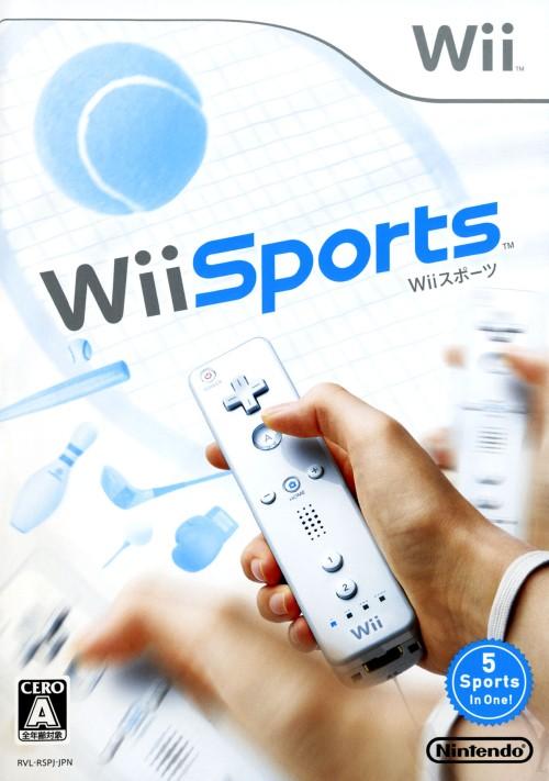 【3980円以上で送料無料】 【中古】Wii Sportsソフト:Wiiソフト/スポーツ・ゲーム