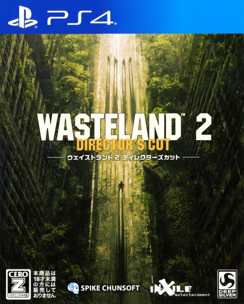 3980円以上で送料無料 中古 18歳以上対象 ウェイストランド2 ゲーム カットソフト:プレイステーション4ソフト 絶品 オンライン限定商品 ディレクターズ ロールプレイング