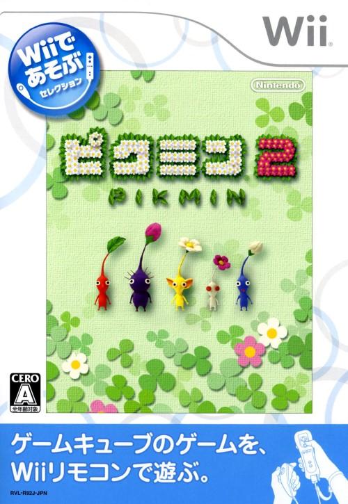 3980円以上で送料無料 売買 中古 期間限定 Wiiであそぶ 任天堂キャラクター ピクミン2ソフト:Wiiソフト ゲーム