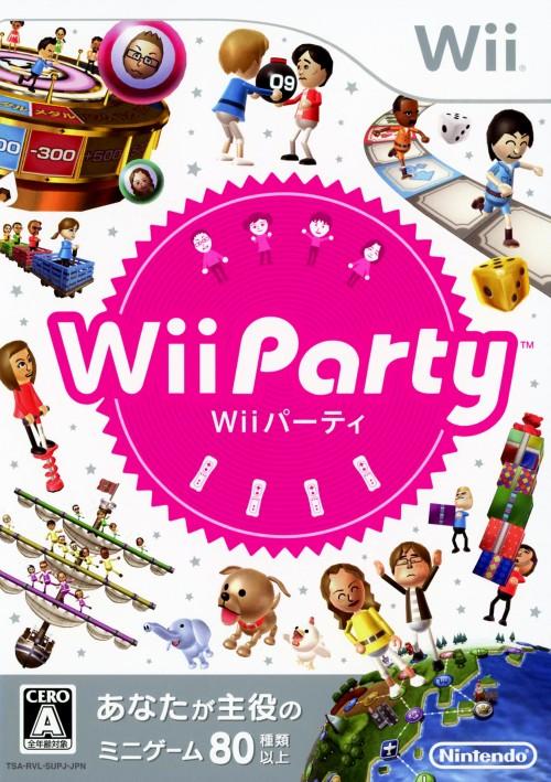 【4000円以上で送料無料】 【中古】Wii Partyソフト:Wiiソフト/パーティ・ゲーム