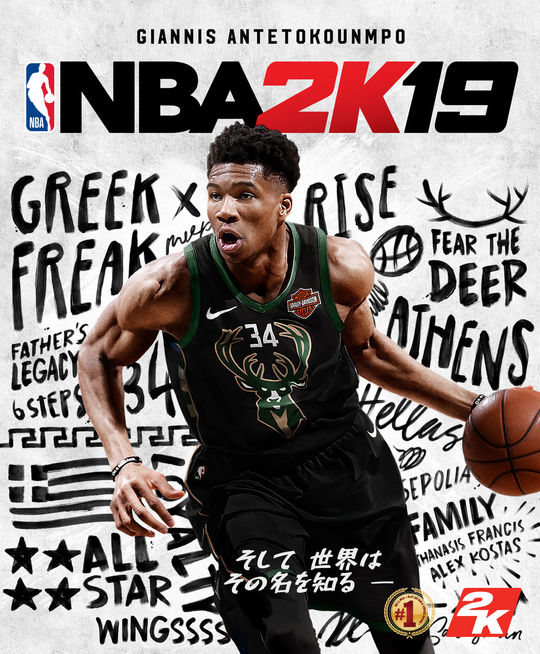 3980円以上で送料無料 中古 NBA ゲーム スポーツ 直輸入品激安 日本未発売 2K19ソフト:プレイステーション4ソフト