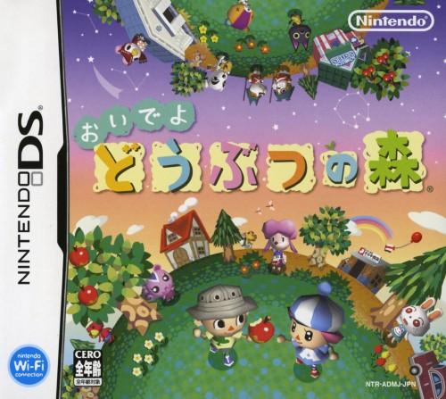 3980円以上で送料無料 中古 おいでよ 任天堂キャラクター 安い 激安 プチプラ 40%OFFの激安セール 高品質 どうぶつの森ソフト:ニンテンドーDSソフト ゲーム