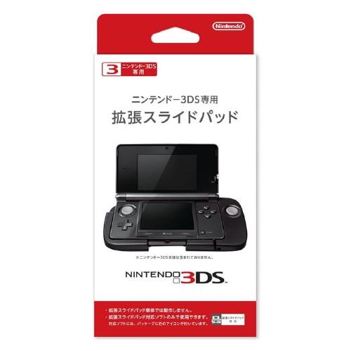 3980円以上で送料無料 中古 3DS用 ニンテンドー3DS専用拡張スライドパッド周辺機器 メーカー純正 本店 ゲーム ソフト その他 公式通販