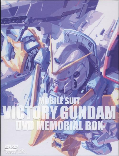 【中古】初限)機動戦士Vガンダム メモリアルBOX 【DVD】/阪口大助DVD/SF