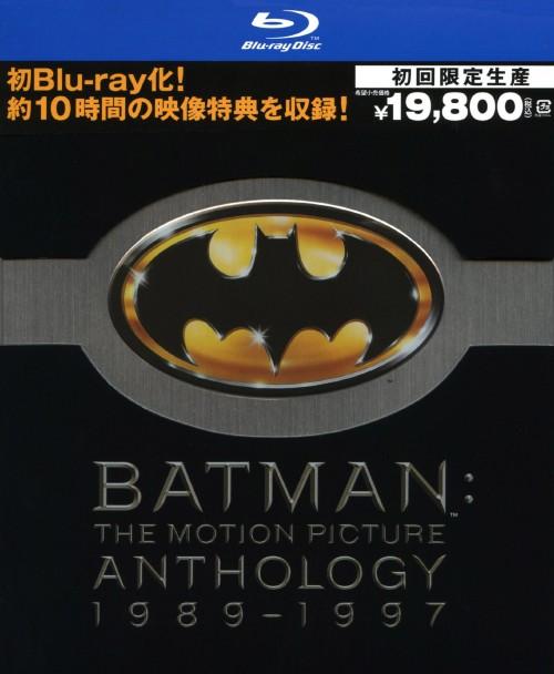 【中古】初限)バットマン・アンソロジー 1989ー1997 BOX 【ブルーレイ】/マイケル・キートンブルーレイ/洋画SF