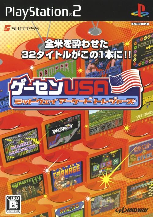【中古】ゲーセンUSA ミッドウェイ アーケード トレジャーズソフト:プレイステーション2ソフト/その他・ゲーム