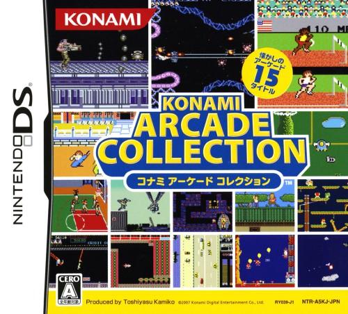 【中古】コナミ アーケード コレクションソフト:ニンテンドーDSソフト/その他・ゲーム