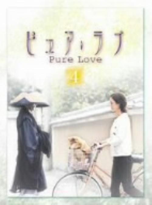 【中古】4.ピュア・ラブ 【DVD】/小田茜