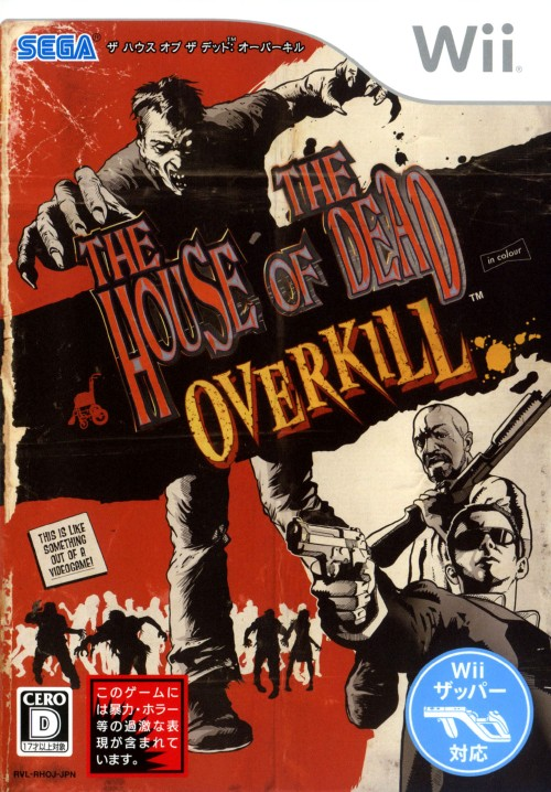 Geoonline1 The House Of The Dead Overkill Software Wii Software
