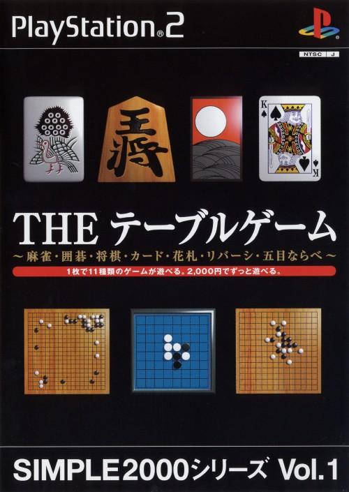 【4000円以上で送料無料】 【中古】THE テーブルゲーム SIMPLE2000シリーズ Vol.1ソフト:プレイステーション2ソフト/テーブル・ゲーム