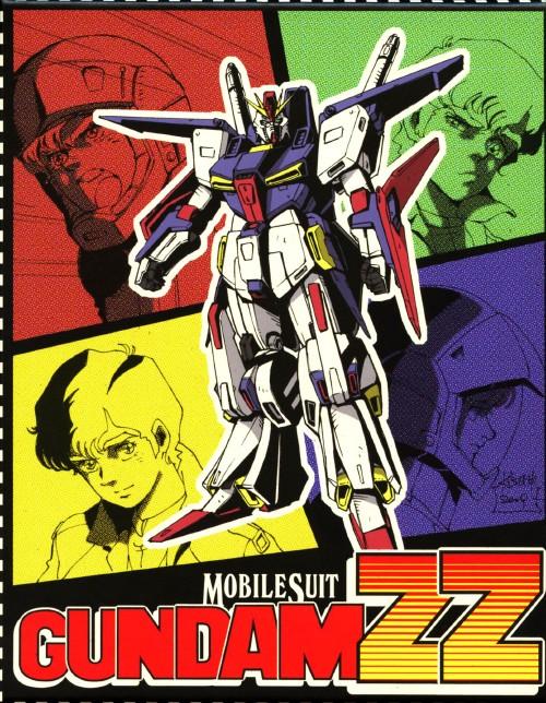 【中古】1.機動戦士ガンダムZZ メモリアルBOX 【ブルーレイ】/矢尾一樹ブルーレイ/SF