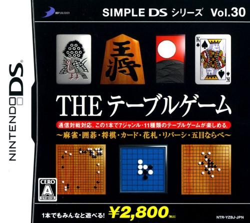 【4000円以上で送料無料】 【中古】THE テーブルゲーム SIMPLE DS シリーズ Vol.30ソフト:ニンテンドーDSソフト/テーブル・ゲーム