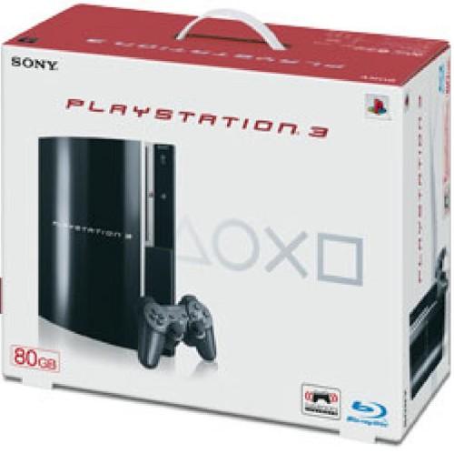 【3980円以上で送料無料】 【中古・箱説あり・付属品あり・傷なし】PlayStation3 HDD 80GB CECH-L00 クリアブラックプレイステーション3 ゲーム機本体
