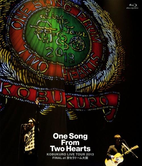 3980円以上で送料無料 中古 KOBUKURO LIVE TOUR 2013 日本最大級の品揃え ブルーレイ One Song 新作送料無料 映像その他音楽 コブクロブルーレイ From…